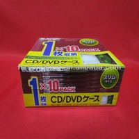 adult dvd pack cd packing machine cd packing box