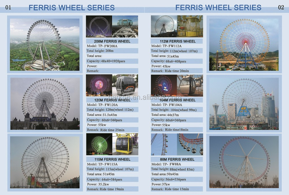 20m-160m giant ferris wheel for sale