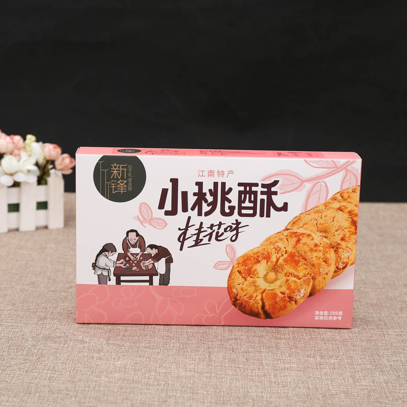 Customized white cardboard leisure food packing box