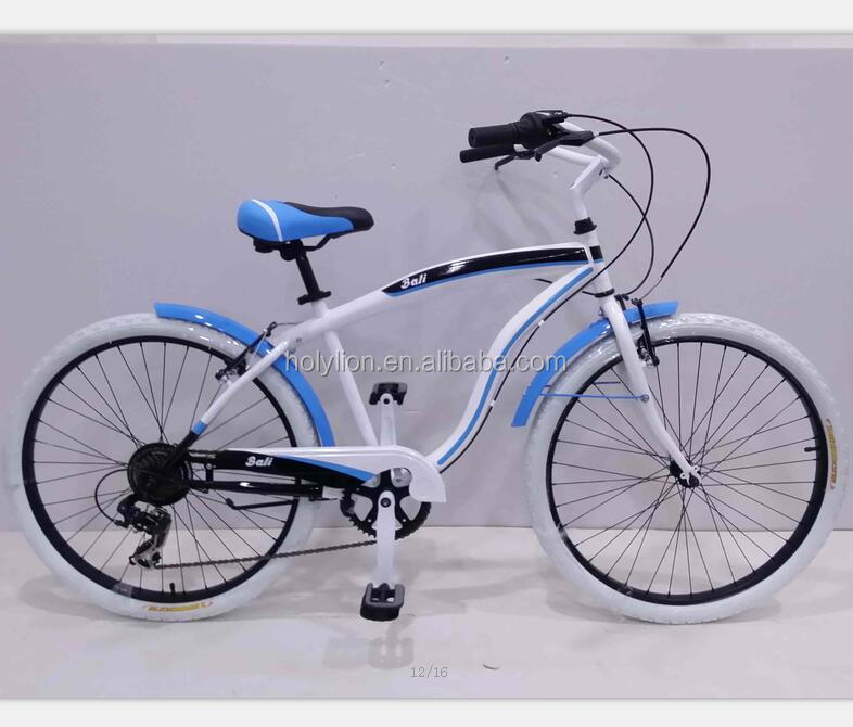 Adult beach cruiser bicycle/lady beach cruiser 26 inch with 7 speed