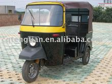 electric three wheel motorcycle for passenger