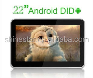 wall mounted android 21.5 inch LCD ads signage wifi network monitor with split screen display