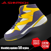 2016 latest wholesale basketball shoes