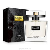 Eau De Toilette 50ml For Men