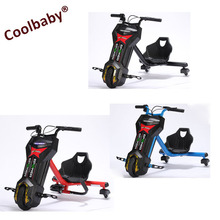 COOLBABY tailg small self balancing 12/24/36v lithium battery 3 wheel electric scooter HB-10