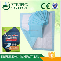 absorbent nursing pads for medical care