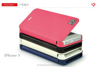 New 360 Degree Rotating PU Leather Case Cover With Swivel Stand For iPad Mini