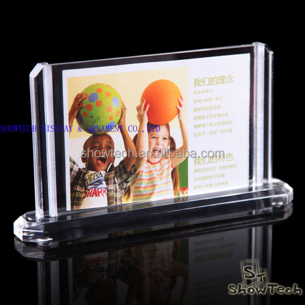 Beautiful magic funny picture paper acrylic magnet photo frame ST-RPMKEY64-02