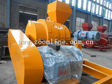 coal grinding equipment