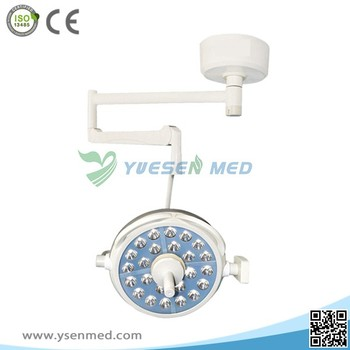 YSOT-LED52 operated low price surgical led shadowless operation lamp