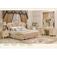 China European Style Bedroom Furniture
