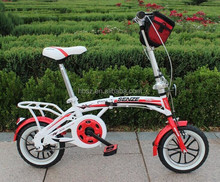 16 inch 20 inch discount folding bicycle,bike in bulk