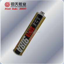 HT 918a polyurethane foam manufacturer pu sealant for windshield