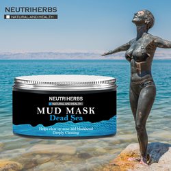 Nature Dead Sea Mud Mask Private Label Whitening Mud Mask Pimples Treatment Cream