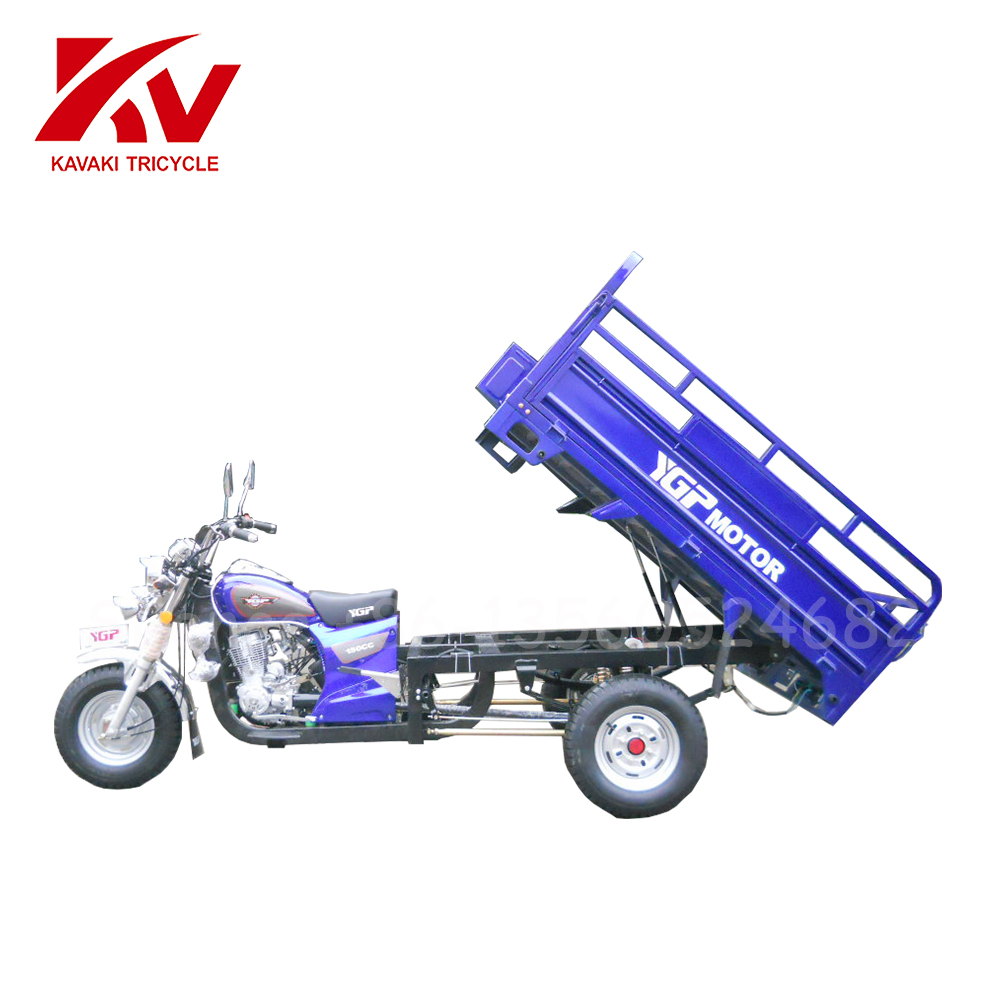 Guangzhou Kavaki Tricycle Factory Export 150cc YGP Moto Brand Three Wheel Moto Tricycle