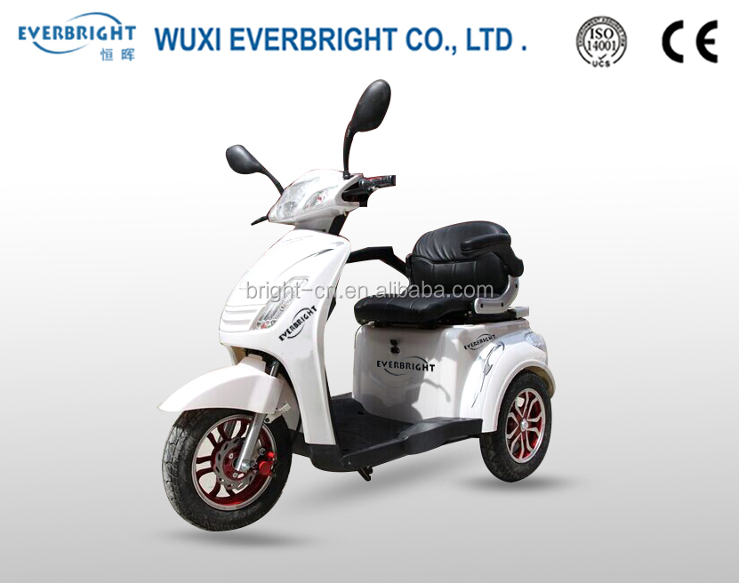 china light battery operated/electric recreational/leisure small adult/family tricycle mobility scooter with CE ,EEC