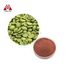 factory supply free sample green coffee bean extract powder