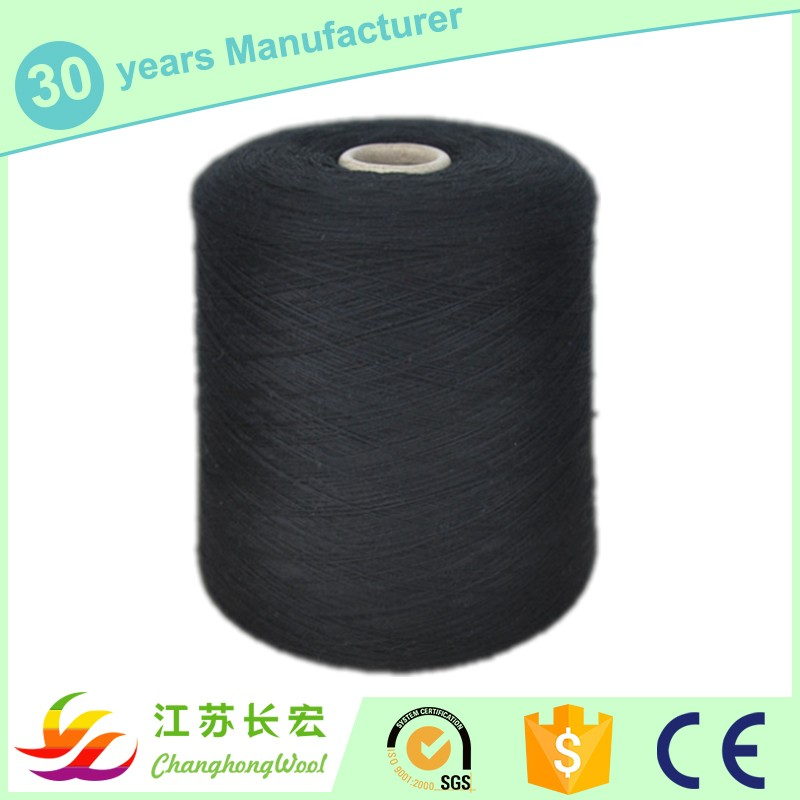 1/48 Nm 90/10 mercerized wool nylon blend yarn for knitting, organic wool felt