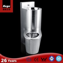 Made in china Kuge brand competitive prices school washdown toilet