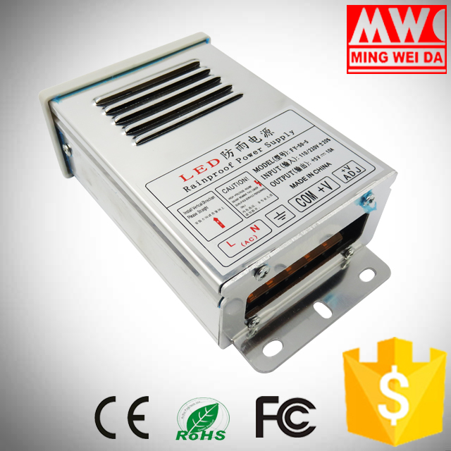 led driver switching power supply 12v dc automatic switch china supplier