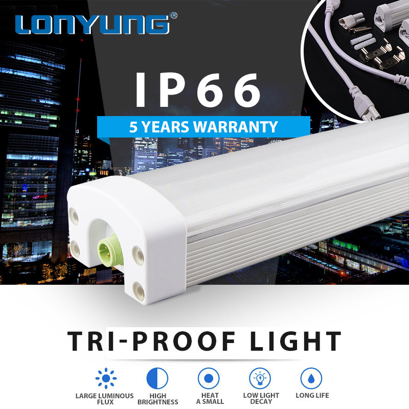 Saving energy industrial warehouse aluminum plastic led tri-proof light fitting