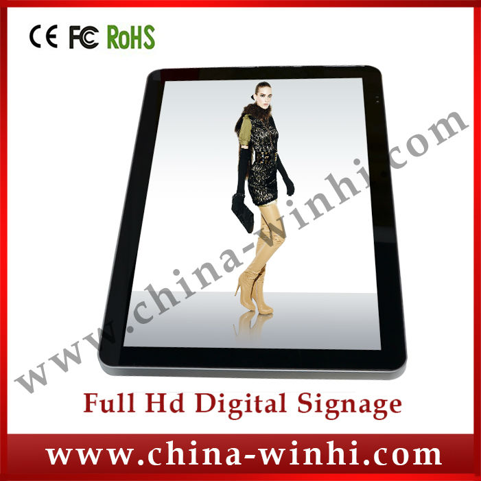 19 inch full hd shopping new low cost 12v bus led advertising display tv screen