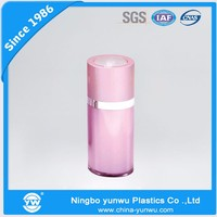 lifrting cream lotion bottle packaging cosmetic
