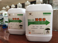 Liquid organic fertilizer humus acid