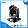 High quality!! sharpy 7r beam 230 moving head sharpy 230w beam disco light big dipper light moving head stage lighting
