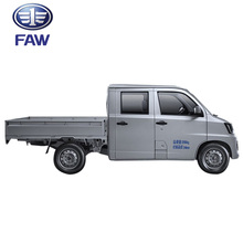 FAW T80 Chinese Public Transport Passenger Vehicle