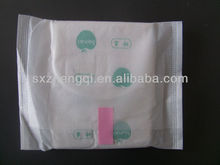 High Quality super soft cottonSanitary Napkins manufacturer