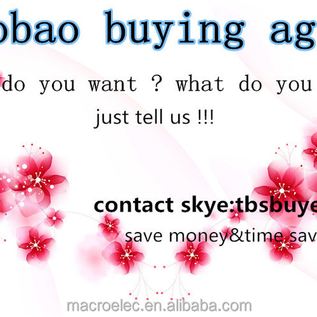 taobao buying agency/shipping agency /sourcing agency with high quality service different kinds of game clothing