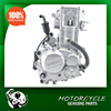CB250-A 250cc Off Road ATV Engine for Zongshen ATV Parts
