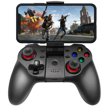 Free Shipping Gaming Joystick Mobile Phone Game Controller For PUBG Mobile