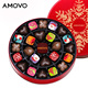 AMOVO pure cocoa butter gift chocolate candy chocolate block sweet chocolate
