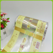 Factory Supplier 3d laminating mobile lamination film