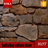 brown handmade culture stone for building decorative