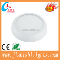 China manufacturer 6/12/18W led surface mounted downlight smd light source