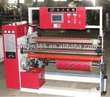 Gift Wrapping Paper Transverse Cutting Machine
