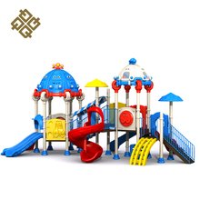 Quanzhen Giant Water Park Play Equipment Swmming Pool Kids Toys Slide Playground