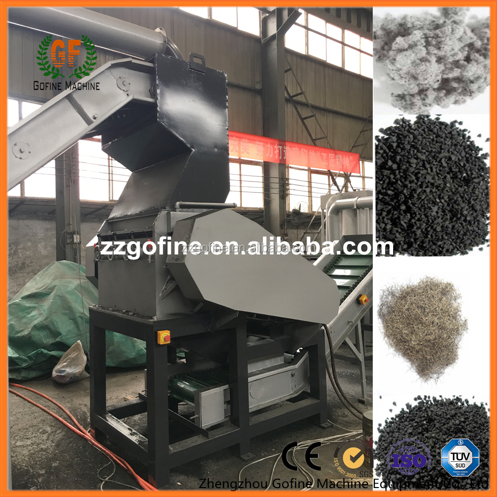 rubber grinding mill, rubber grinding machine