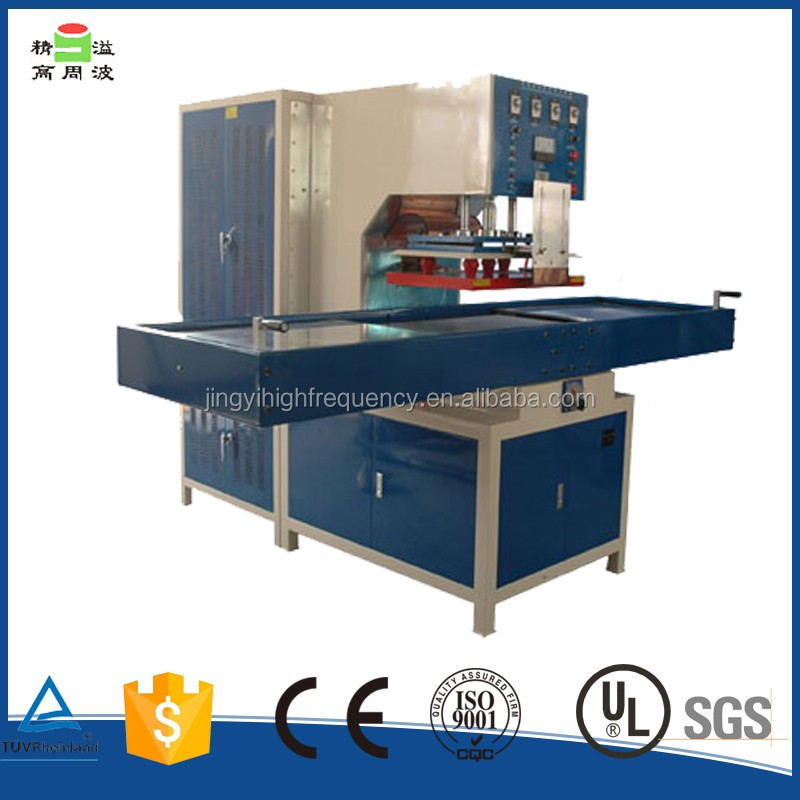 Blood Transfusion PVC Blister Packaging Machine Made From JingYi Company(JY-8000CTP)
