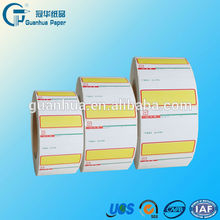 Hot Sale Customized adhesive label sticker printing machine