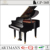 Shanghai Artmann black GP160 acoustic baby grand piano