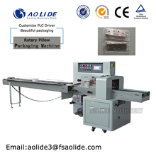 automatic map stationery packing machine price