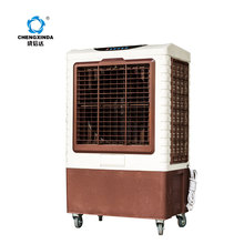 Multifunction fan new design air condition type portable air cooler with 3C/CE/CB/RoHS/SaSo certification approved