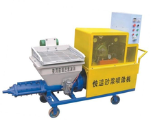 Wall Mortar cement Spray plaster Machine for construction/india wall plastering machine/machine for chrome spray