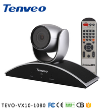 Tenveo VX10 -1080 Video Conferencing Software System 10x Zoom Video Conference Room Equipment With USB2.0