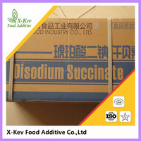 high quality good price flavoring Disodium succinate
