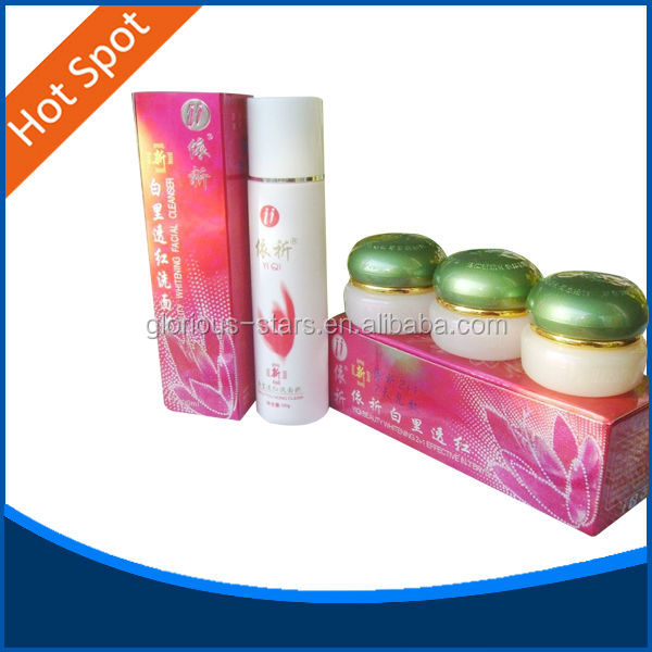 8012-1 set-wholesale yiqi cream whitening, yiqi <strong>beauty</strong> whitening 2 1 effective in 7 day